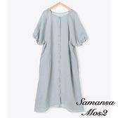 「Hot item」亞麻蓬袖剪裁前開襟連身洋裝 (提醒→SM2僅單一尺寸) - Sm2