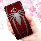 [U PLAY 軟殼] HTC u play U-2u u2u 手機殼 保護套 外殼 蜘蛛人