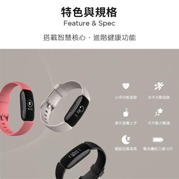 fitbit Inspire2 智能手錶 智慧體感記錄器 健身手環 穿戴裝置 藍芽手環 黑 白 粉 原廠公司貨