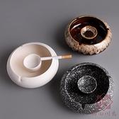 陶瓷煙灰缸防風大號客廳家用辦公室歐式煙灰缸【櫻田川島】