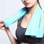 YAHOO618◮戶外運動速干毛巾旅行常備擦頭發巾吸水旅游 韓趣優品☌