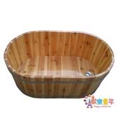 實木洗澡桶 成人泡澡木桶老人坐浴洗澡實木浴桶木質浴缸兒童沐浴木盆家用 1色T