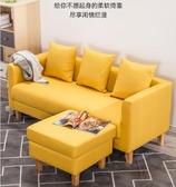 沙發臥室小沙發小型客廳網吧租房服裝店單人沙發椅三人布藝小戶型沙發JD 夏季上新