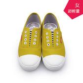 【A.MOUR 經典手工鞋】輕履系列-藏綠 /休閒鞋 / 平底鞋 / 嚴選斜紋布 / 柔軟透氣 /DH-6731