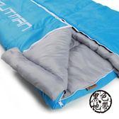 路特曼睡袋戶外成人秋冬加厚保暖午休超輕露營雙人室內四季棉睡袋—聖誕交換禮物