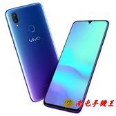※南屯手機王※ Vivo V11 6G / 128G 6.3吋 2500萬畫素前置鏡頭【宅配免運費】