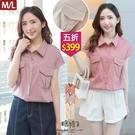 【五折價$399】糖罐子純色排釦掀蓋口袋連袖雪紡上衣→現貨(M/L)【E57985】