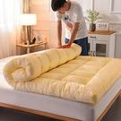 床墊 加厚床墊榻榻米單人雙人1.5m1.8mx2.0米褥子家用軟墊學生宿舍墊被  【全館免運】
