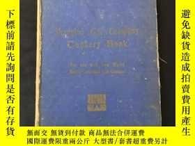 二手書博民逛書店shanghai罕見gas company cookery book(中英文对照)上海天燃气公司的烹饪书Y14