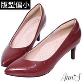 Ann'S魔術軟漆V口顯瘦低跟尖頭包鞋-紅