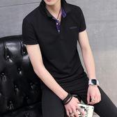 夏天男裝短袖翻領修身韓版學生有領上衣半袖休閑Polo衫 KB583【每日三C】