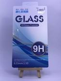 【9H玻璃】小米 MAX 3 6.9吋 疏水疏油 硬度9H 抗刮 非滿版玻璃玻璃貼