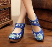 5CM坡跟藍 新款繡花民族風布鞋 休閒鞋子【多多鞋包店】z6853