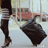 歐美簡約拉桿旅行包大容量行李包旅行袋折疊航空托運箱出差搬家包 DR13202【彩虹之家】