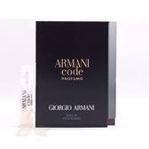 【現貨秒出】Giorgio Armani CODE PROFUMO 男性密碼香水 針管小香1.2ml 【百奧田旗艦館】