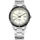 SEIKO 精工 / 6R35-00J0S.SPB127J1 / 限量款 PRESAGE 機械錶 55周年1964年復刻 自動上鍊 不鏽鋼手錶 銀白色 41mm