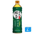 光泉冷泡茶日式綠茶585ml*4【愛買】