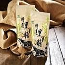 新竹寶山糖業 特選黑糖粉 沖泡式 300g(袋)X4袋~特價至11/30