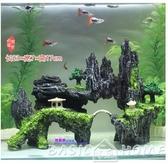 魚缸擺件魚缸造景裝飾假山石頭草布景仿真水草造景套餐水族箱大小擺件 聖誕交換禮物