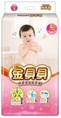 頂級金貝貝棉柔透氣紙尿褲 L號(L50片x4包)【艾保康】