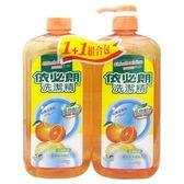 依必朗 洗潔精-柑橘 (1+1組合包) 1000g【康鄰超市】