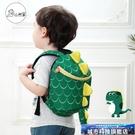 兒童書包 兒童書包幼兒園男孩1-3-5歲小寶寶嬰韓版防走失背包女可愛恐龍潮2 城市科技