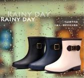 雨鞋 雨鞋女成人短筒加絨保暖可拆卸韓國可愛水鞋雨靴短筒防水時尚膠鞋【韓國時尚週】