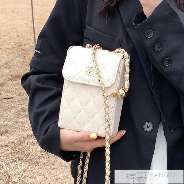 菱格錬條包包女2021夏天流行新款潮網紅爆款小方包洋氣斜挎手機包 夏季新品