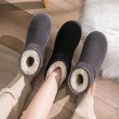 雪地靴女時尚厚底加絨鞋