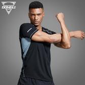 速乾衣 健身短袖男士健身房寬松跑步t恤戶外籃球吸汗寬松透氣運動上衣服