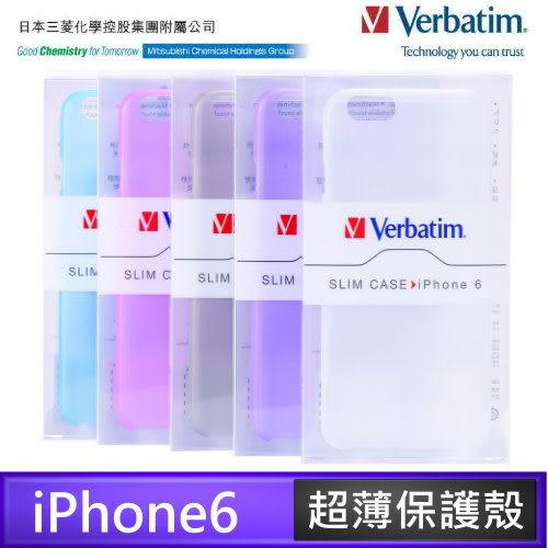 【免運費】Verbatim 威寶 iPhone 6  Ultra Slim Case 4.7吋 磨砂超纖簿保護殼(0.5mm)-透明白色x1
