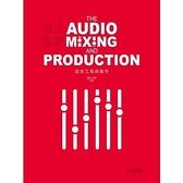 催生音樂(混音工程與製作)(2版)