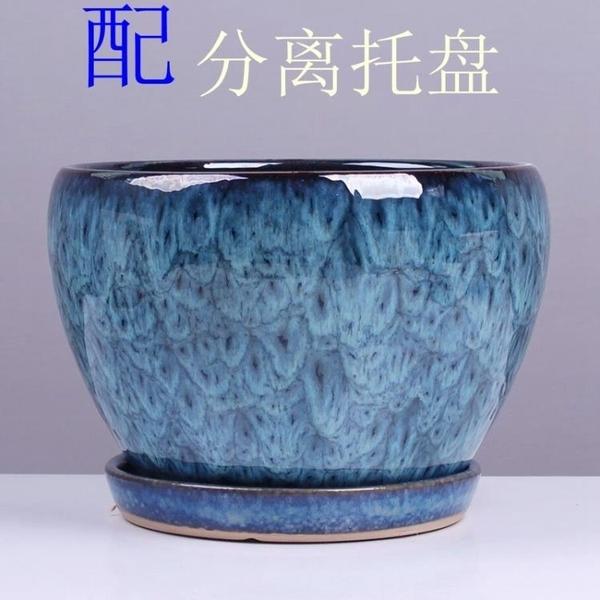 孔雀藍陶瓷花盆園藝辦公室內發財樹綠蘿料盆批