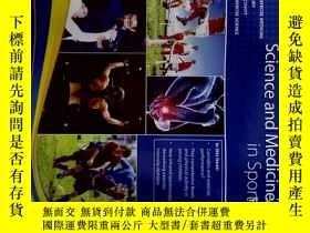 二手書博民逛書店Journal罕見of Science and Medicine in Sport 09 2017體育科學醫學