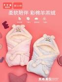 包被嬰兒秋冬加厚外出新生嬰兒抱被襁褓包純棉冬季厚款寶寶用品 米希美衣