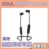 美國 SOUL PRIME Wireless 高效能無線 藍牙耳機 黑色,14g超輕重量,6小時音樂播放,分期0利率