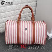 行李包女大容量包手提旅行包