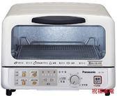 Panasonic 國際牌 【NT-T59 】 遠紅外線電烤箱 @免運費@