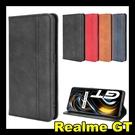 【萌萌噠】Realme GT 復古紋商務款 錢包式側翻皮套 可插卡磁吸 全包軟殼 手機殼 手機套