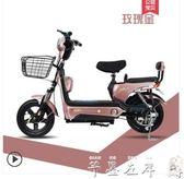 電動車虹寶新款48V長跑王電動自行車男女款摩托助力型電動代步電瓶單車 【時尚新品】 LX