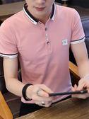 T恤衫 夏季男士短袖t恤有領polo衫男潮流半袖襯衫領體恤男裝帶領夏裝