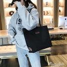 帆布包ins大容量休閒文藝森系托特包手提單肩購物袋2020新款女包【果果新品】