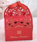 婚禮喜糖盒子創意婚慶喜糖包裝紙盒結婚喜糖盒糖果盒個性韓式禮盒第七公社