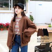 休閒內刷毛排釦外套-C-Rainbow【A416115】
