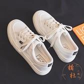 帆布鞋女夏季百搭小白鞋休閒板鞋氣質板鞋【橘社小鎮】