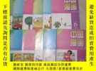 二手書博民逛書店中國漫畫罕見1998年 全年[1-12]期Y12688