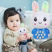 早教機 兒童兔子早教機可行動電源寶早教故事機學習機0-3-6歲嬰兒周歲 卡卡西