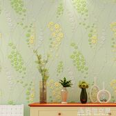 清新碎花韓式風格田園牆紙臥室溫馨客廳背景牆無紡布壁紙浪漫婚房 NMS造物空間