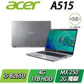 【ACER宏碁】【零利率】Aspire 5 A515-52G-58JP 銀  ◢15.6吋窄邊框獨顯筆電 ◣