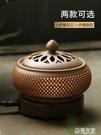 墨凡陶瓷電子香熏爐香爐家用室內定時調溫創意充電檀香沉香電香爐 極有家